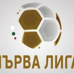 първа лига българия