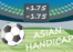 азиатски хендикап