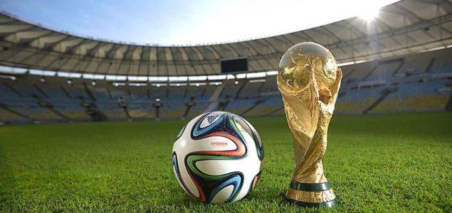 мондиал световно първенство футбол