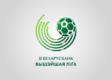 беларус футбол