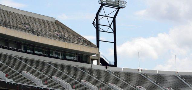 футболна прогноза стадион
